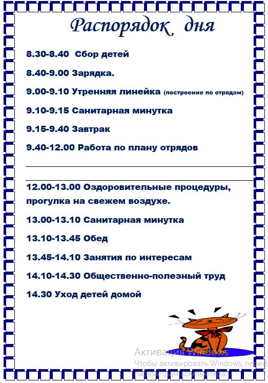 Праздники в 2017 году ь
