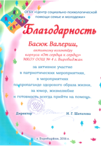 2016-05-18_18-00-45